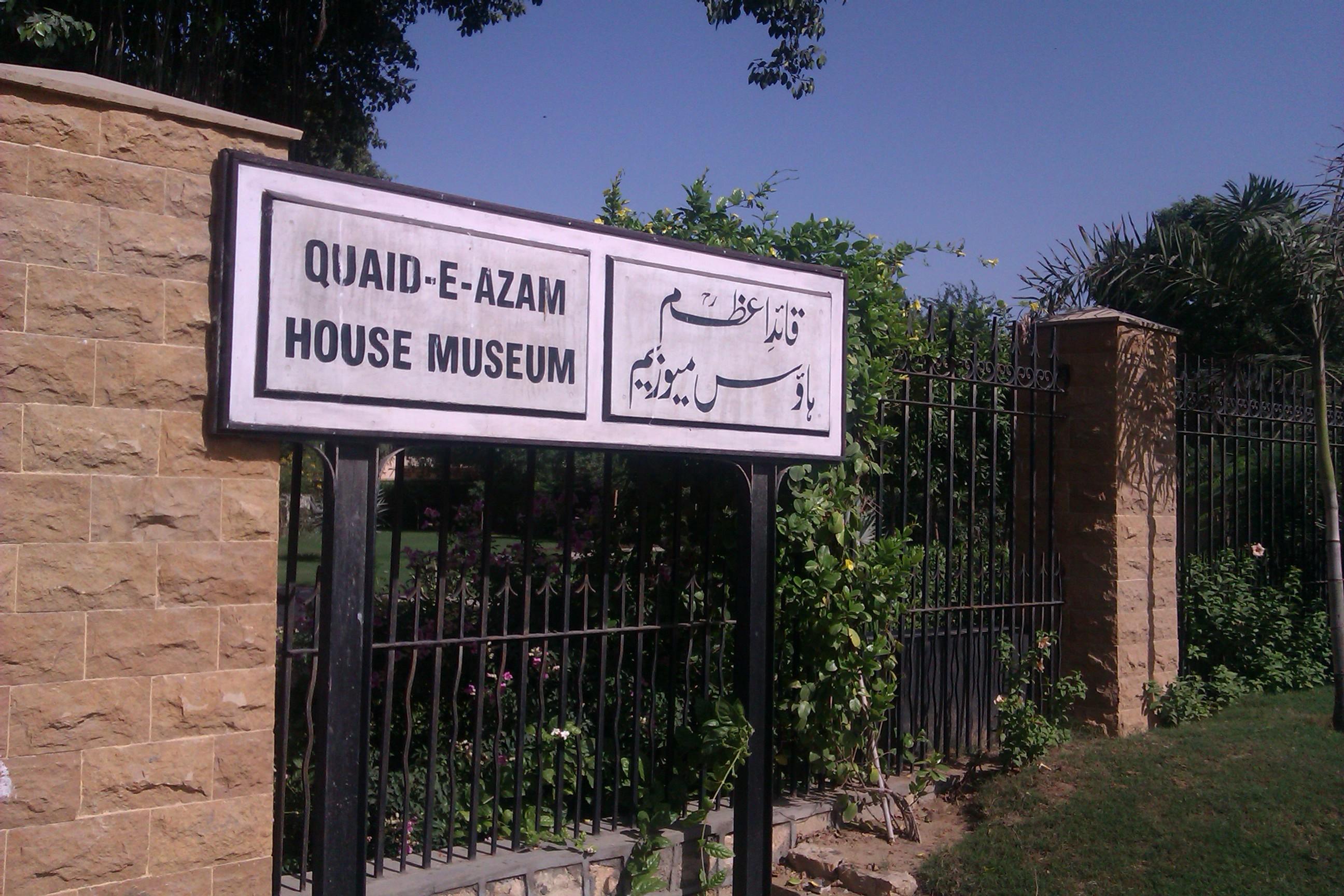 Quaid E Azam House Museum Atif Salman